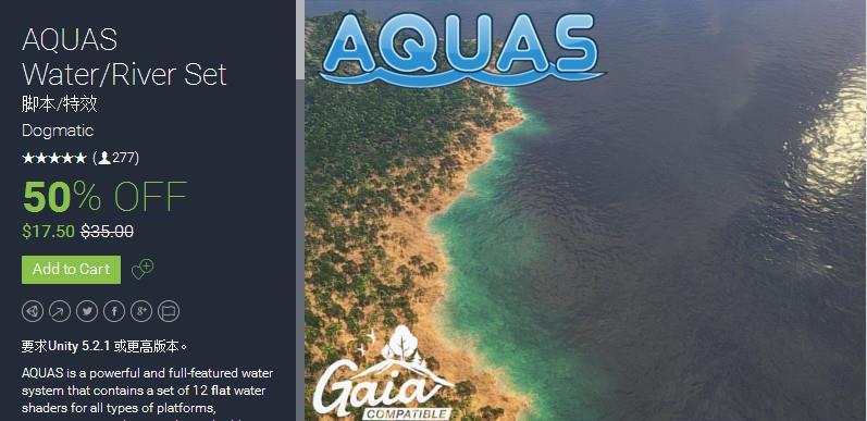 本文由九艺圆明美术外包团队官网原创发布,转载请注明出处。 今天九艺圆明美术小编给大家介绍一款关于水的Unity插件-AQUAS Water/River Set。AQUAS是一个功能强大、功能齐全的水系统,它包含一套12个平坦的水沙器,用于各种平台、环境和游戏。它是高度可定制的,功能丰富,适合所有的需要,并能产生行业质量的结果。通常使用AQUAS的工作流程是首先创建你的场景,在第二步中添加AQUAS,然后调整水和水下效果以适应你的需要。AQUAS伴随有完整的流图支持。流图与波浪运动相结合,使其能够创造出非常